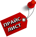Компьютерщик Минусинска